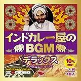 Indo Curry Ya No Bgm...