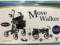 竹虎 歩行車 MOVE WALKER 杖ホルダー付 サイズ大 ブルー