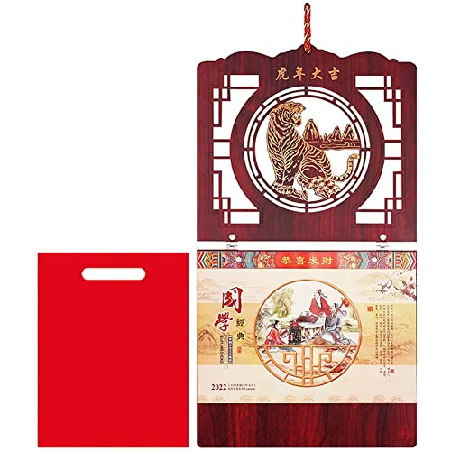 2022 Chinese Wall Calendar, Tradition...