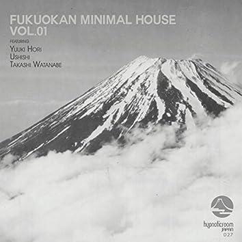 Fukuokan Minimal House, Vol. 01