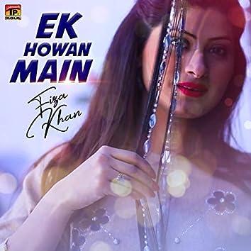 Ek Howan Main - Single