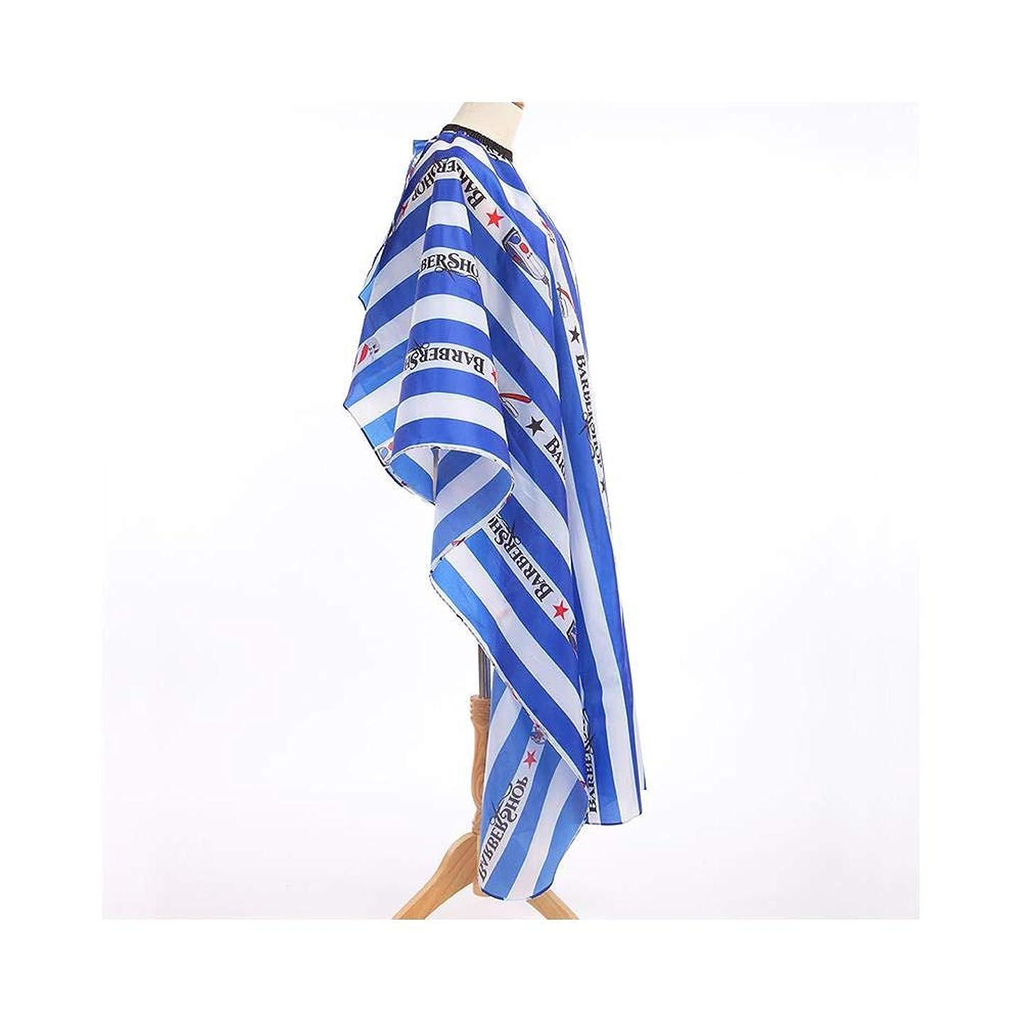 落胆する見えない禁止するカットハサミ ヘアスタイリングツール 青と白のストライプ理髪布理髪エプロンカッティングガウン髪カットケープサロン美容院ガウン ヘアカットシザー