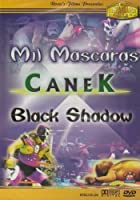 Mil Mascaras: La Mejor Lucha Clasica Mexicana [DVD]