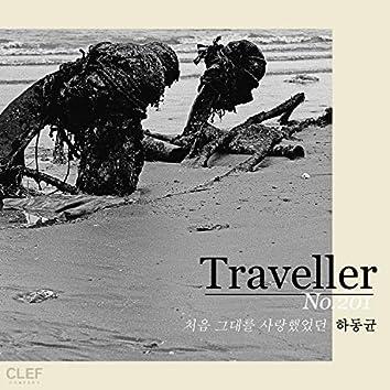 Traveller, No.201