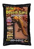 ジェックス エキゾテラ デザートサンド レッド 3kg 爬虫類用底砂