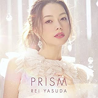 PRISM(+DVD)(ltd.) by REI YASUDA (2016-02-03)