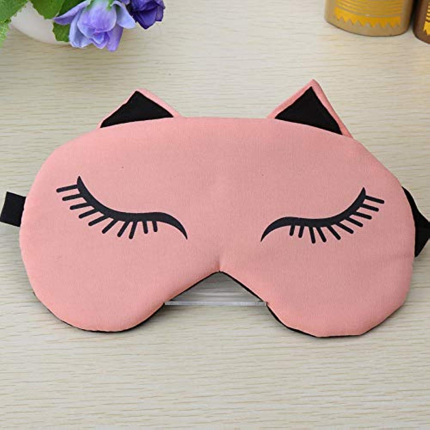 幻想的照らす最大化するNOTE 女性漫画マスク用睡眠目隠しアイシェードシェード睡眠目カバー調節可能バックルバックルマスク用シフト作業昼寝