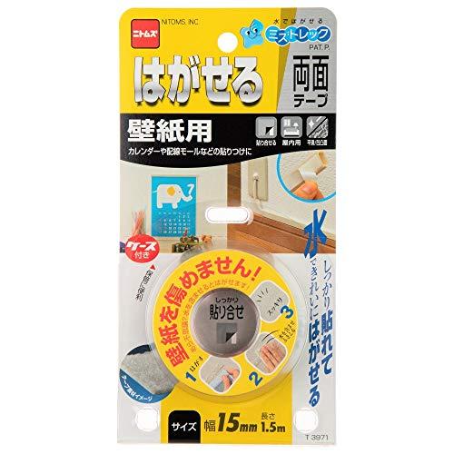 ニトムズ ミズトレック はがせる両面テープ 壁紙用簡単 のり残りしない 水できれいにはがせる 室内幅15mm×長さ1.5m×厚さ約2.5mm 1巻入 T3971