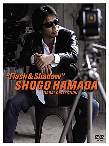 """【メーカー特典あり】SHOGO HAMADA Visual Collection """"Flash & Shadow"""" (ポストカード(3種のうちランダムで1種)+ディスコグラフィシート+キャンペーン応募ハガキ付) [DVD]"""