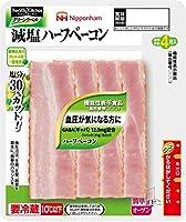 日本ハム ヘルシーキッチン グリーンラベル 減塩ハーフベーコン 31gX5パック
