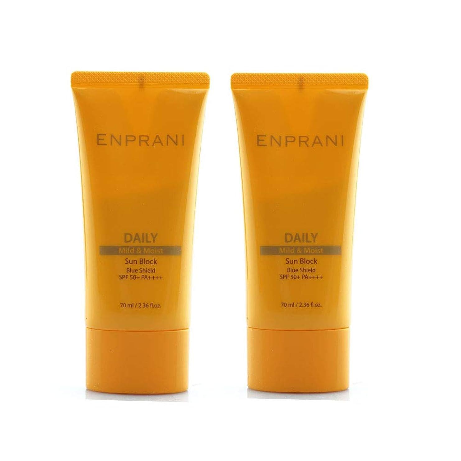 レポートを書く執着救出エンプラニデイリーサンブロックSPF50+/ PA++++ 70mlx2本セットサンクリーム、Enprani Daily Sun Block SPF50+ / PA++++ 70ml x 2ea Set Sun Cream [並行輸入品]