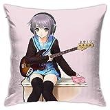 666 Yuki Nagato Colorful Sofa Plush Cushion Square Pillowcase Without Core 1818inch The Melancholy of Haruhi Suzumiya