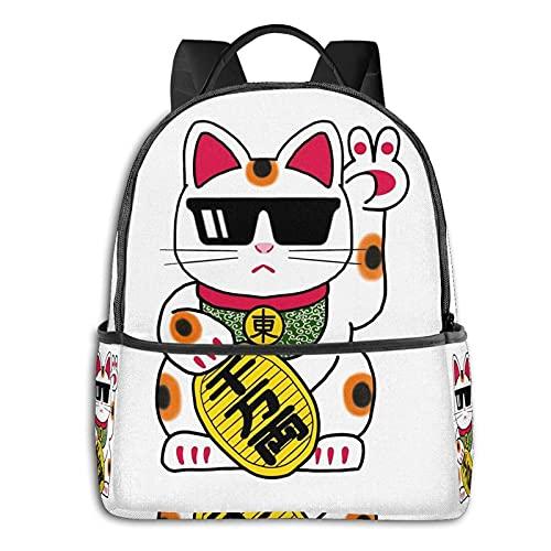 Zrsdfjgiosrj Mochilas tipo casual Maneki Neko - Mochila escolar para estudiantes, diseño de gato japonés Luy