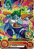 スーパードラゴンボールヒーローズ BM1-036 ザーボン R