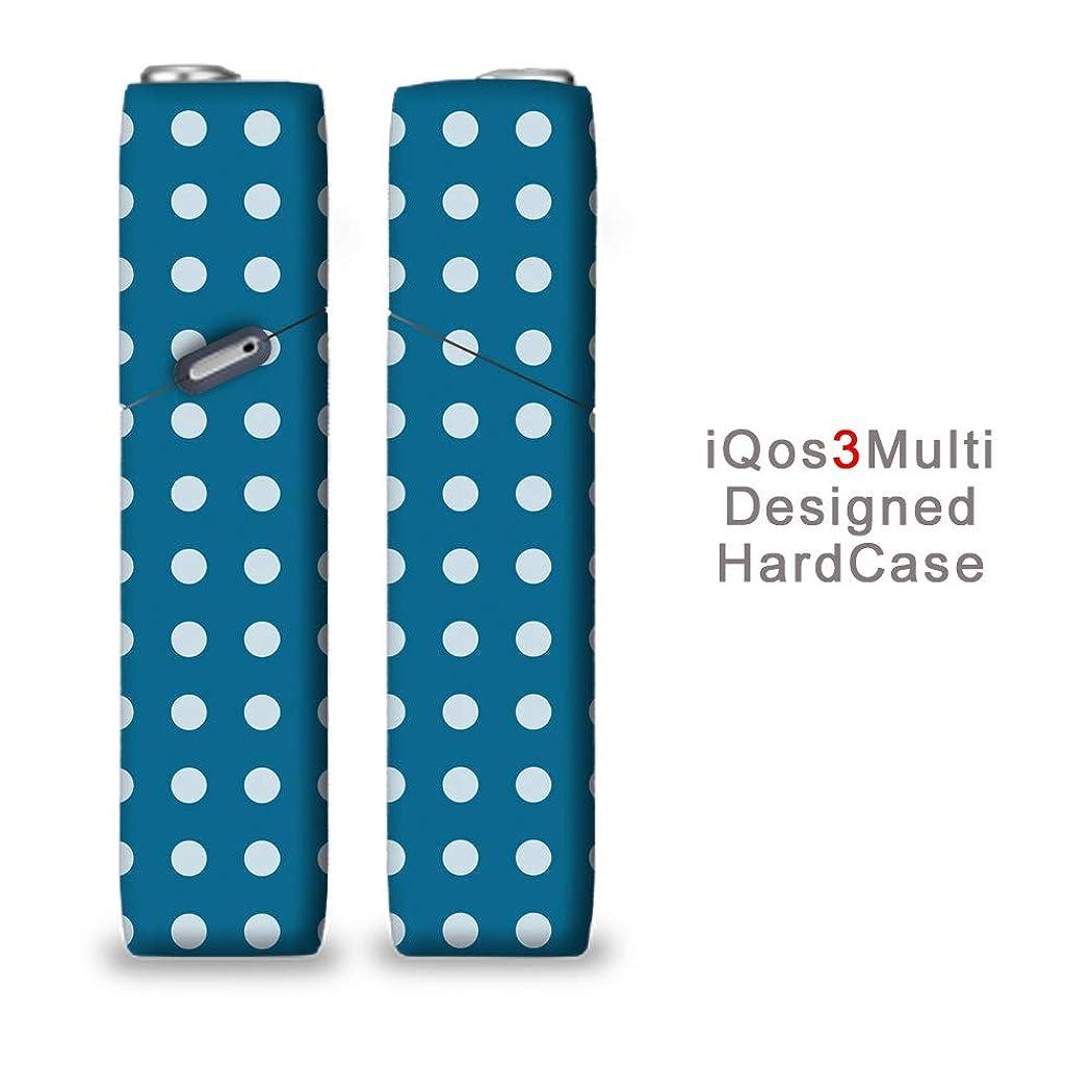トランク簡単な謙虚な完全国内受注生産 iQOS3マルチ用 アイコス3マルチ用 熱転写全面印刷 ドット 青 加熱式タバコ 電子タバコ 禁煙サポート アクセサリー プラスティックケース ハードケース 日本製