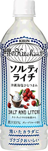 キリン 世界のKitchenから ソルティライチ PET (500ml×24本)