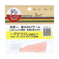 オンスタックルデザイン アジつくしmini ATM-7 クリアーオレンジ/ゴールドラメ