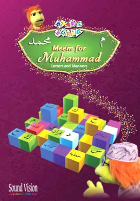 Adam's World: Meem for Muhammad - Letters and Manners (DVD)