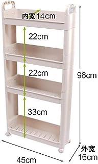 Étroite Simplicité Créative Armoire de Cuisine de Stockage de Stockage Étagère de Salle de Bains 15 cm Large Plancher Mult...