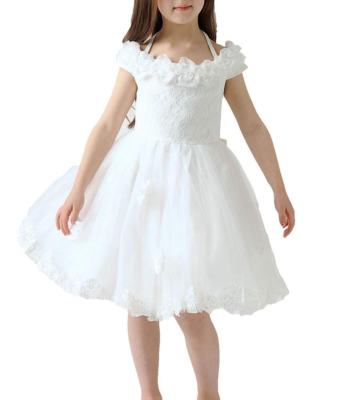 (ドリーム企画) dreamkikaku 子供ドレス フラワーレース 発表会 子どもドレス D67 結婚式ドレス