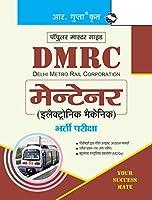 DMRC: Maintainer (Electronic Mechanic) Recruitment Exam Guide