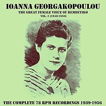 The Complete 78 Rpm Recordings 1939-1956, Vol. 3 (1948-1950)