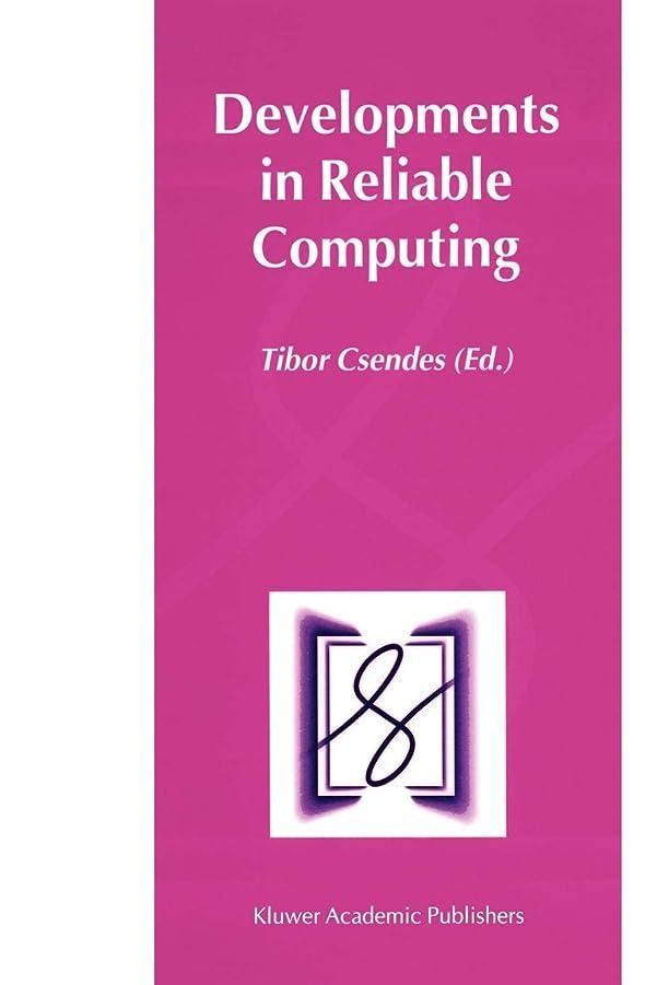 考慮芸術的ありふれたDevelopments in Reliable Computing