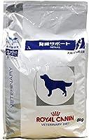 ロイヤルカナン 療法食 腎臓サポート 犬用 ドライ 8kg