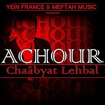 Chaâbyat Lehbal