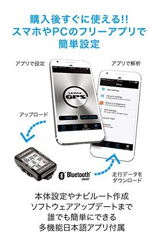 LEZYNE(レザイン)スーパーGPSサイクルコンピュータ日本語対応超高機能・大画面【日本正規品/2年間保証】