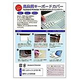 メディアカバーマーケット NEC LaVie S