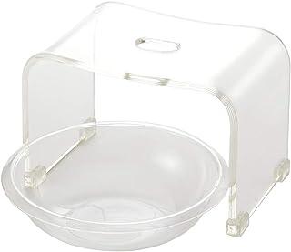クーアイ(Kuai) アクリル バスチェア&ボウルセット 風呂椅子 洗面器 セット Sサイズ 高さ20cm(クリア)