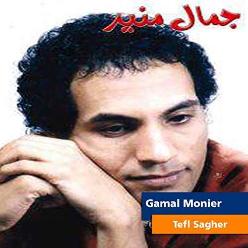 Gamal Monier