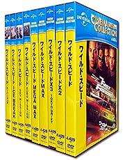 ワイルド・スピード シリーズ スーパーコンボ DVD9枚組 SET-114-WS9-HPM