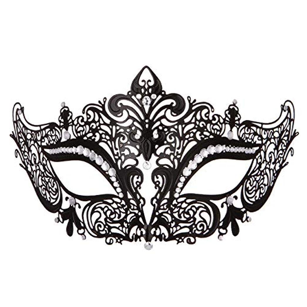 鮮やかな分岐するアシストメタルマスク/ダイヤモンドカットマスク/アイアンマスクキャットヘッドブラック/ハロウィーン、パーティー、仮面舞踏会、お祝いマスク