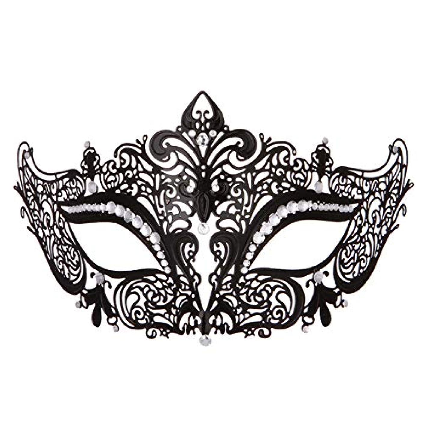 サミュエル慰め流出メタルマスク/ダイヤモンドカットマスク/アイアンマスクキャットヘッドブラック/ハロウィーン、パーティー、仮面舞踏会、お祝いマスク