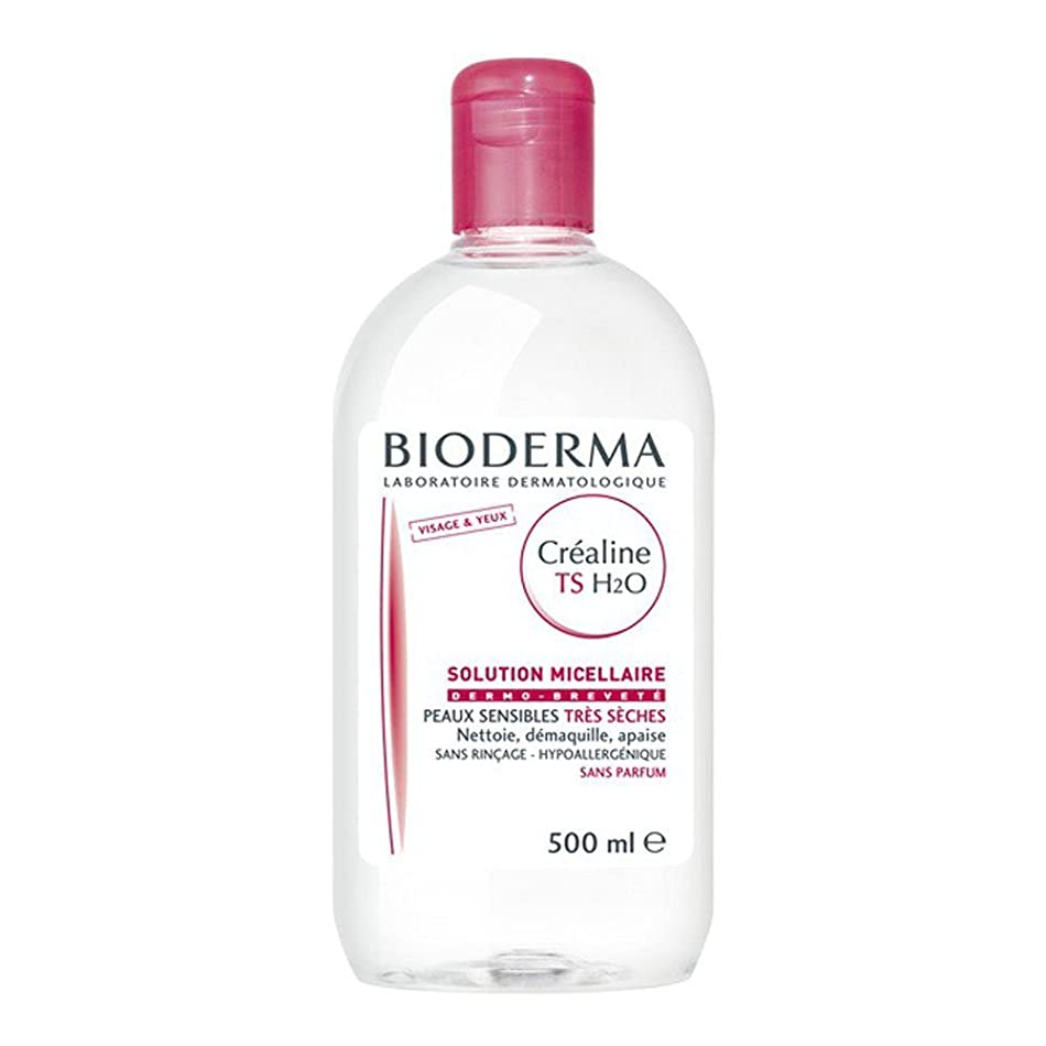 シェード衝突不屈ビオデルマ[BIODERMA]サンシビオH2O(エイチツーオー)TS 500ml