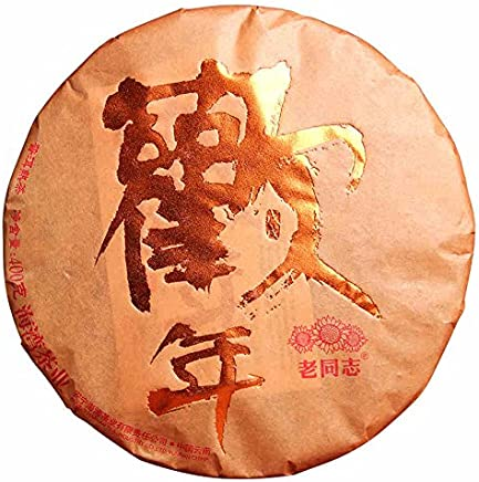 Pu-erh tea 2018 veteran comrades Happy Puerh tea 400g/cake tea Tea gift box 普洱茶 2018年老同志 欢年 普洱熟茶 400克/饼茶 茶叶 礼盒装