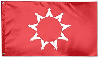 Oglala Sioux Flag Garden Flag 3x5 FT For Indoor Or Outdoor Holiday Decorative Banner