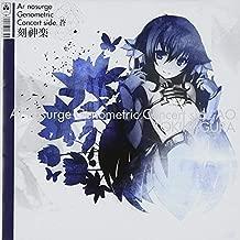 Ar Nosurge Genometric Concert O -Tokikagura Original Soundtrack