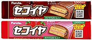 フルタ製菓 セコイヤチョコレート ミルク・イチゴ各25本 計50本 駄菓子詰め合わせセット