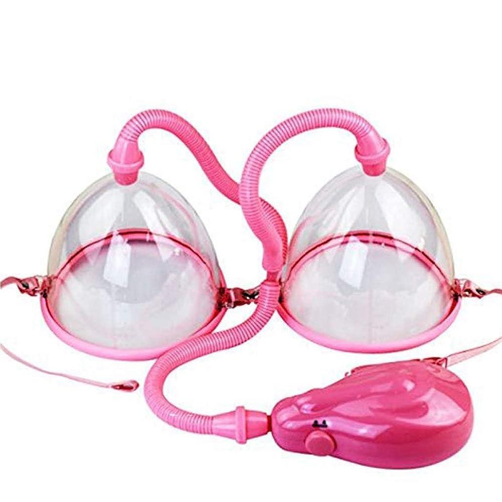 驚くべき現代消毒剤電動乳房マッサージバキュームカップ乳房拡大ポンプ乳首吸盤巨乳ベラマストアップ振動ブラジャー拡大強化
