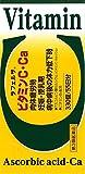 ラフェルサビタミンC・Ca 330錠 オール薬品工業