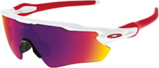 Oakley Men's Radar Shield Sunglasses