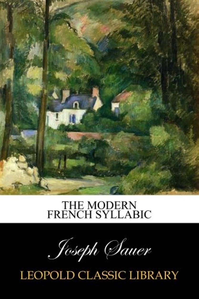 ファブリック緊急ジョイントThe modern French syllabic