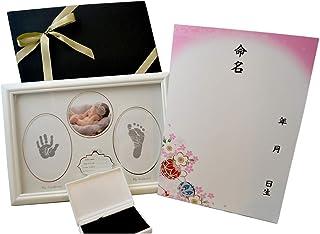 命名紙 ベビーフレーム 手形 足形 フォトフレーム 赤ちゃん 命名用紙 置き掛け兼用 出産祝い 内祝い ベビー記念品 (ピンク)