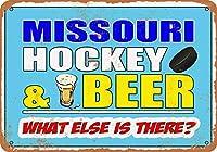 ミズーリホッケーとビール