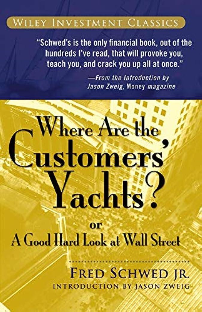 ピストン砲撃パズルWhere Are the Customers' Yachts?: or A Good Hard Look at Wall Street (Wiley Investment Classics)