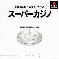 スーパーカジノ SuperLite 1500 シリーズ [PlayStation] [PlayStation] [PlayStation] [PlaySt... [PlayStation] [PlayStation]