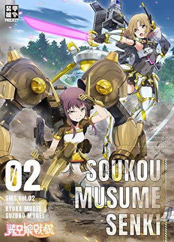 装甲娘戦機 Vol.2 [Blu-ray]